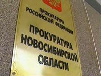 Шолбан Кара-оол обратился к властям Новосибирской области по факту нанесения тяжких телесных повреждений уроженцу Тувы