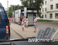 Кызыл. Проездной билет на общественный транспорт для горожан-льготников