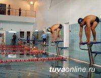 Жителей восточного микрорайона Кызыла приглашают в группы по плаванию в бассейн ТувГУ