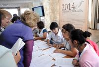 Правительством Тувы утверждена государственная программа развития русского языка