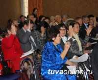В Туве создано региональное отделение Общероссийского Народного фронта