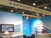 Субсидирование рейса Новосибирск-Кызыл-Новосибирск будет продолжено