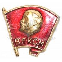 Встреча и диалог поколений в юбилей комсомола - 29 октября