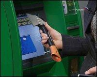 В Кызыле задержаны взломщики банкоматов
