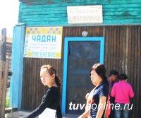 Ученые Тувы анализируют социально-демографическую ситуацию в разрезе муниципалитетов