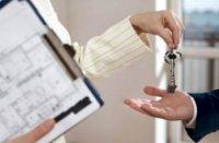 Тува: новые возможности для того, чтобы уберечь квартиру от махинаций мошенников
