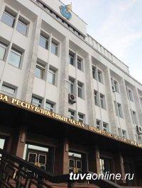 В Туве формируется кадровый резерв на должности руководителей министерств и ведомств