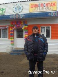 """Транзитное положение села Усть-Элегест предприниматели использовали в проекте """"Одно село - один продукт"""""""