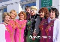 День Народного единства в Туве отметили конкурсами, концертом и «Хлебным домиком»