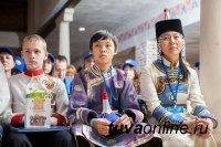 Молодежная команда тувинского РГО лучше всех представила республику на всероссийском слете