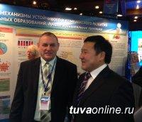 Нужны стратегии развития городов России – съезд муниципальных образований страны