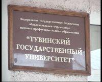 Тувинский госуниверситет провел неделю русского языка и литературы