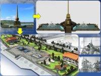 """Набережная Енисея в Кызыле: видоизмененный центр Азии, """"поющие"""" фонтаны, зеленая зона отдыха"""