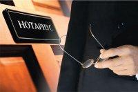 Нотариусы Тувы получили электронный доступ к проверке паспортов