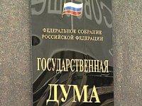 В России может появиться День Отцов