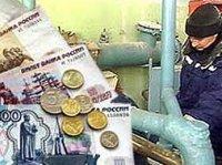 Cубсидии на ЖКХ в Туве получают 13 тысяч семей, в Хакасии - 5,1 тысячи, на Алтае - 4 тысячи