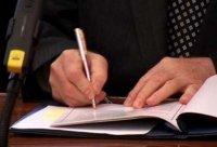 В Туве принята госпрограмма по улучшению инвестклимата