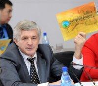 В Туве проведены публичные слушания по бюджету на 2014 год
