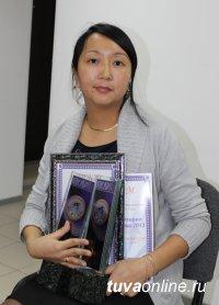 Лучший бухгалтер Тувы работает в Госкомлесе республики