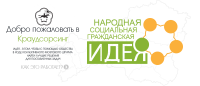 На сайте Start17.ru обсуждаем архитектуру Кызыла