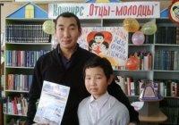 Тува. Отцы-молодцы соревновались в библиотеке