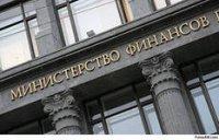Минфин России оценил на «отлично» качество управления бюджетом в Туве