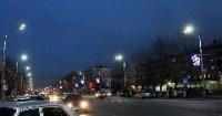 В Кызыле разработана муниципальная программа по реконструкции уличного освещения столицы