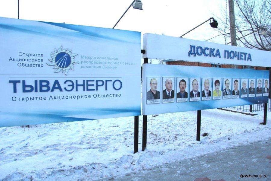 Новости россии спорт воронеж
