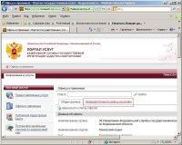 Сайт Управления Росреестра по Туве - на 3-м месте среди территориальных подразделений