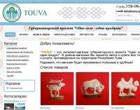 Проект TOUVA поможет местным товарам найти своего покупателя