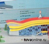 Туве открыто финансирование на строительство крупнейшего в истории республики спорткомплекса