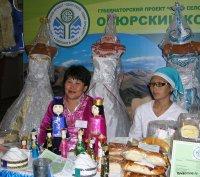 Щенки тувинской сторожевой овчарки и щука из Тере-Холя – на выставке «Одно село – один продукт»