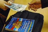 В Туве за дачу взятки должностному лицу осуждены граждане Республики Кыргызстан