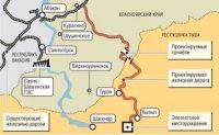 Проект тувинской железной дороги – главный претендент на средства Фонда национального благосостояния