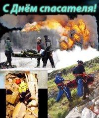 Глава Тувы поздравил спасателей с профессиональным праздником