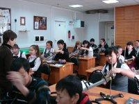 В Кызыл соревноваться в предметной олимпиаде съехались школьники из всех кожуунов Тувы