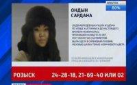 Иркутские следователи продолжают поиск тувинской студентки