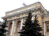 Центробанк выпустит к 100-летию Кызыла памятные монеты в серебре и золоте