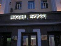 День прихода Шагаа – 31 января – будет в Туве выходным днем