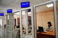 Жители Барун-Хемчикского кожууна теперь смогут получать муниципальные и государственные услуги в МФЦ