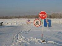 Лёд на Кара-Хакской переправе способен выдержать нагрузку 10 тонн