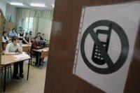 В Республике Тыва продолжается подготовка к проведению ЕГЭ