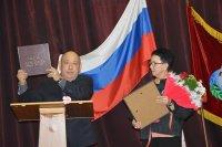 Лариса Шойгу удостоена награды «Боевого братства»