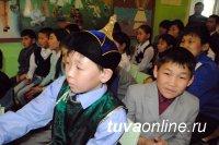 В школах Чеди-Хольского кожууна Тувы прошли уроки мужества
