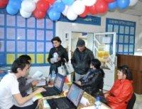 Налоговая служба Тувы приглашает на Дни открытых дверей