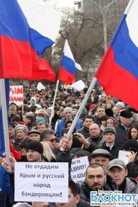 Тува заявляет о своей солидарности с жителями Крыма