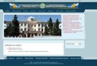 Сайт Верховного Хурала Тувы по открытости на 62-м месте среди сайтов региональных парламентов