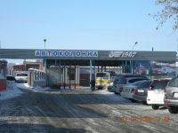 Международный автобусный маршрут Кызыл (Россия)-Улангом (Монголия) готовится к открытию в апреле