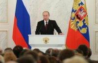 Глава Тувы принимает участие в церемонии оглашения внеочередного Послания Президента Владимира Путина по крымскому референдуму