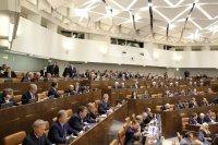 Пресс-служба Совета Федерации обнародовала программу Дней Тувы